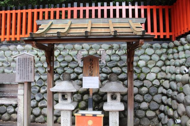 Fushimi Inari Shrin Omokaru Stone