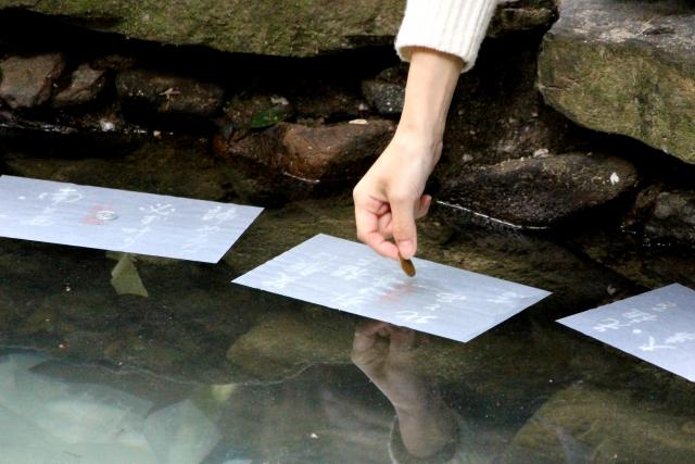 八重垣神社 鏡の池