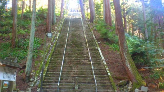 久遠寺 石段