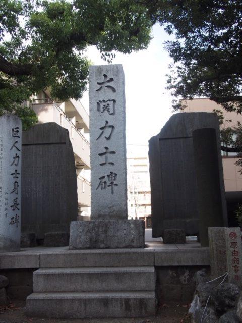 富岡八幡宮 力士